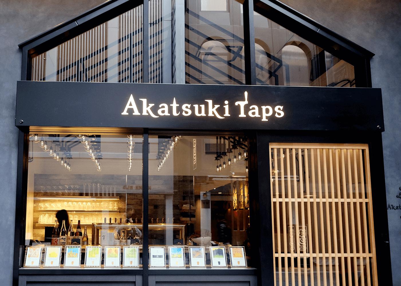 暁タップス(Akatsuki Taps)