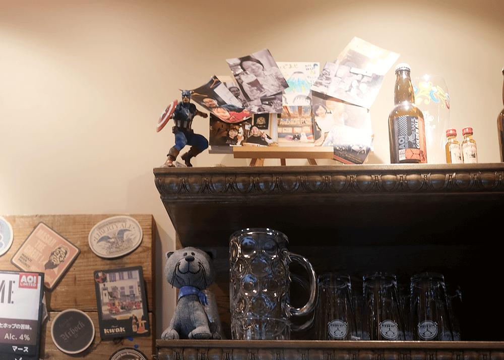 Aoi Beer Stand(アオイビアスタンド・AOI BREWERY)