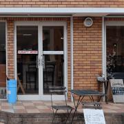 Beer cafe Camiya(ビアカフェ カミヤ)