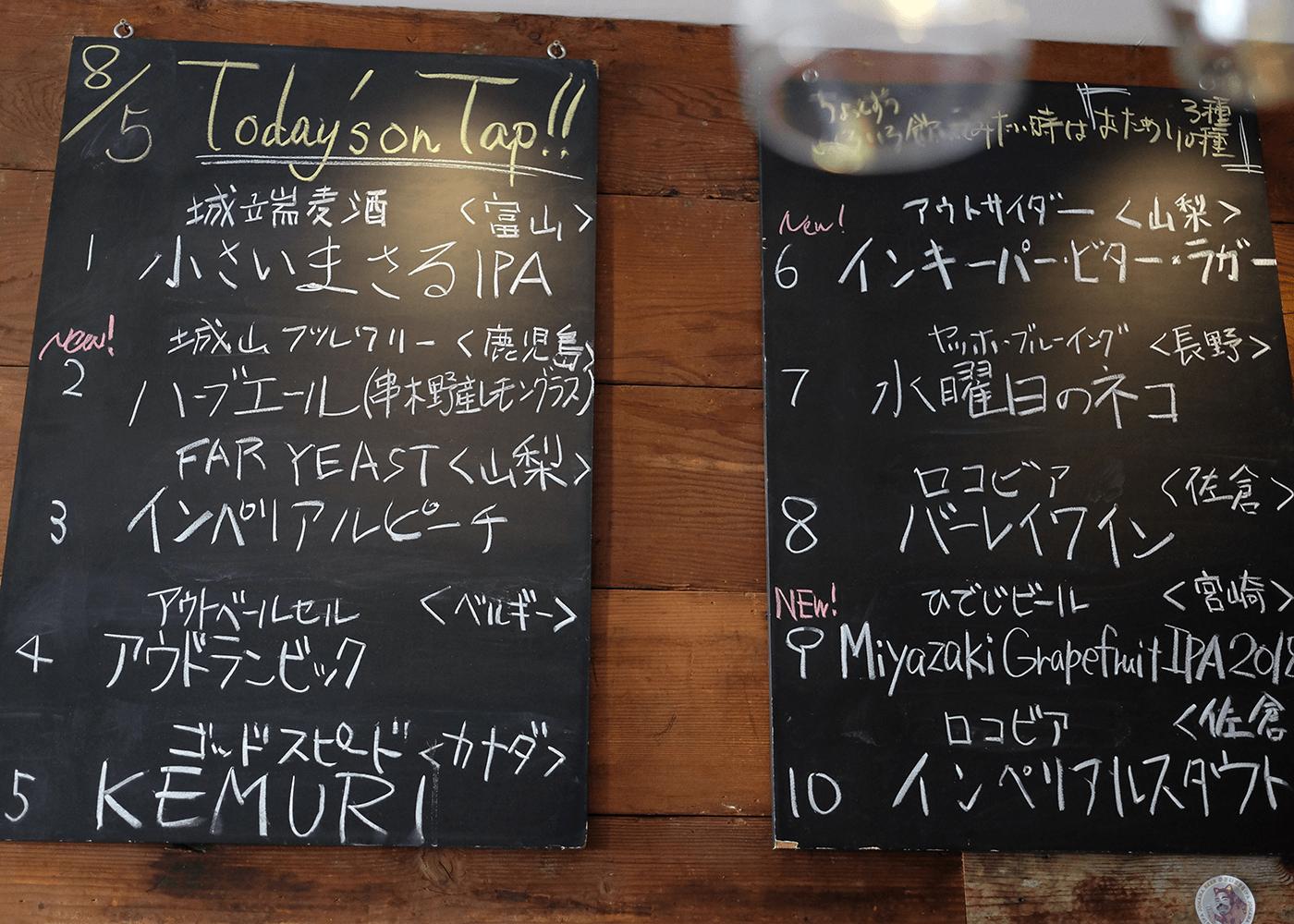 Beer O'clock(ビアオクロック)