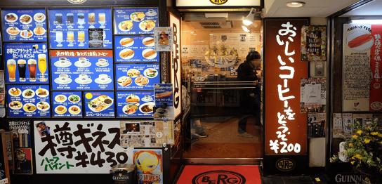 Beer&Cafe BERG(ビア&カフェ ベルグ)