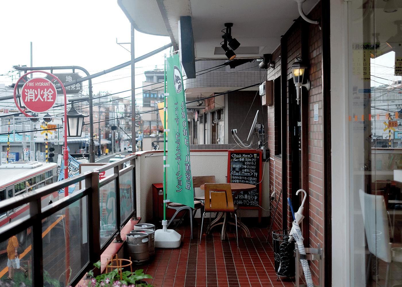 Brimmer Beer Station Kuji(ブリマービアステーション 久地)