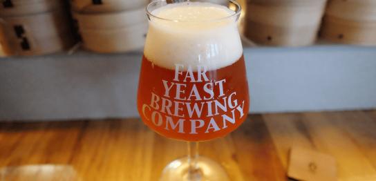 Far Yeast Tokyo Craft Beer & Bao(ファーイーストトウキョウ クラフトビール&バオ )