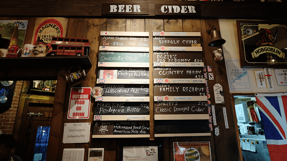 Full Monty British Pub and Cider House(フルモンティ)