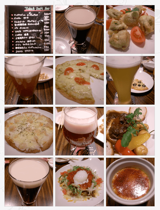 BEER CAFE GAMBRINUS(ビアカフェ ガンブリヌス)