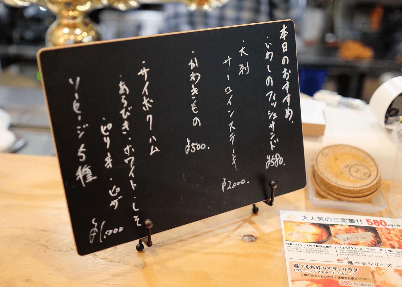後藤醸造(ゴトウジョウゾウ)