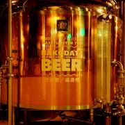 はこだてビール(HAKODATE BEER)