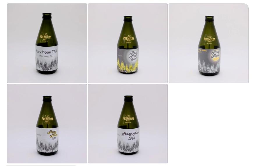 TOKYO ALEWORKS(トーキョーエールワークス)醸造他県