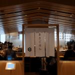 羽田空港で朝ごはん!Hitoshinaya(ヒトシナヤ)