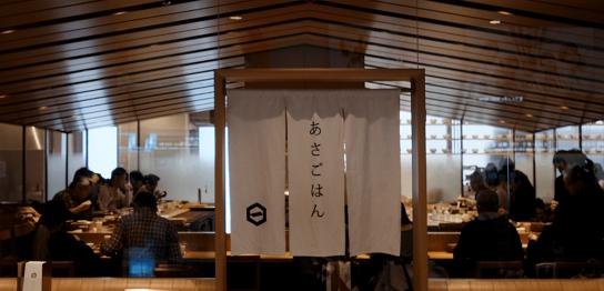 Hitoshinaya(ヒトシナヤ)