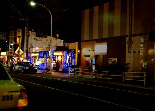 函館いか家(大門横丁)