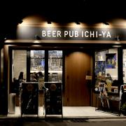 BEER PUB ICHI-YA(ビアパブ イチヤ)