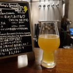 ホワイトデーの特別醸造クラフトビールを六本木で(Inazuma Dining 其の2)