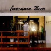 INAZUMA Dining(イナズマダイニング)
