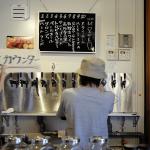 住宅地でまったり昼飲み。高円寺麦酒工房(コウエンジビールコウボウ)