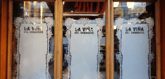 La Viña del Ensanche(ラ・ビーニャ・デル・エンサンチェ)