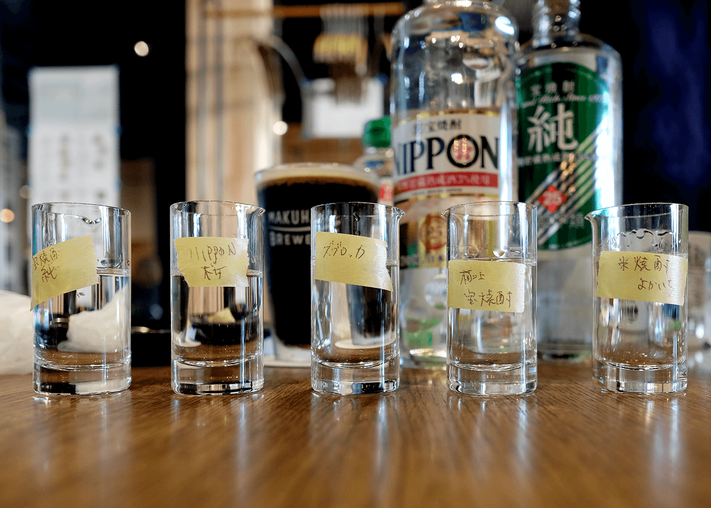 幕張ブルワリー(Makuhari Brewery)