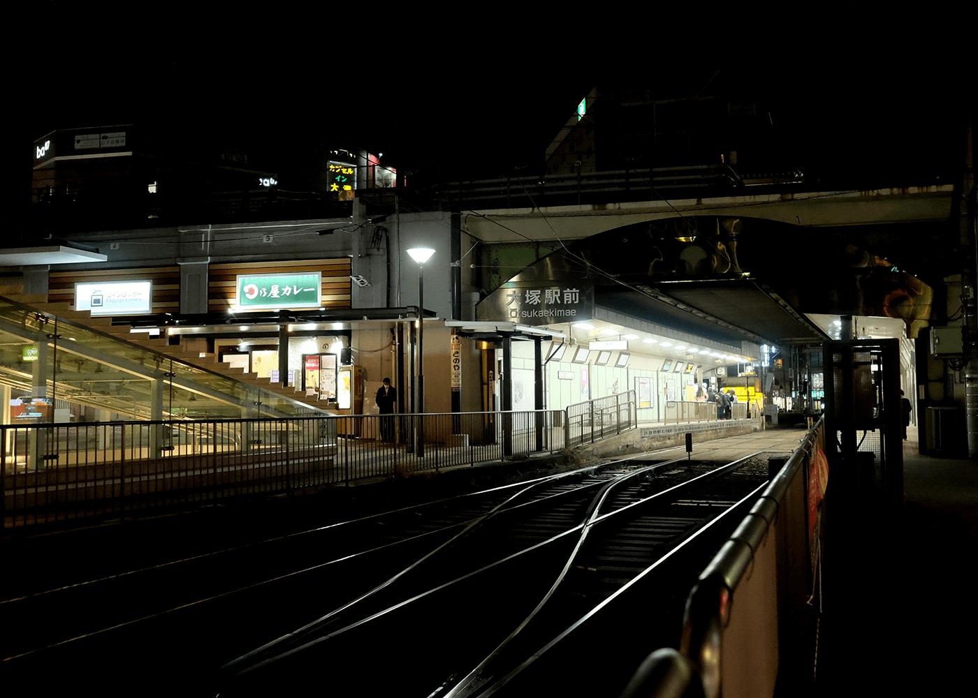大塚駅前駅(都電荒川線)