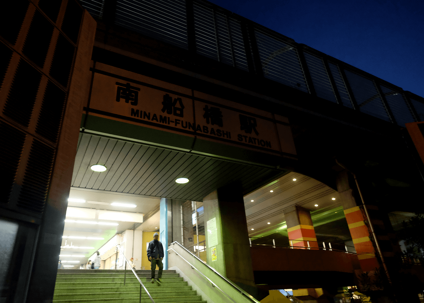 JR京葉線南船橋駅 北口