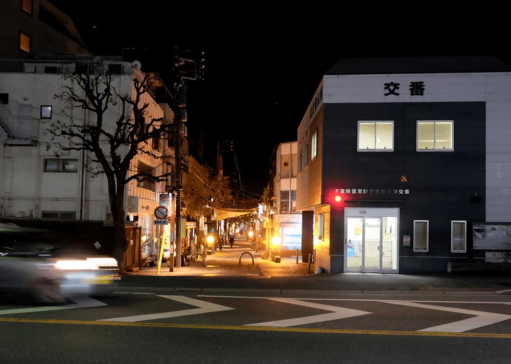 むぎのいえは、京成電鉄本線谷津駅の前にある商店街の中