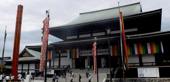 成田山新勝寺(ナリタサンシンショウジ)