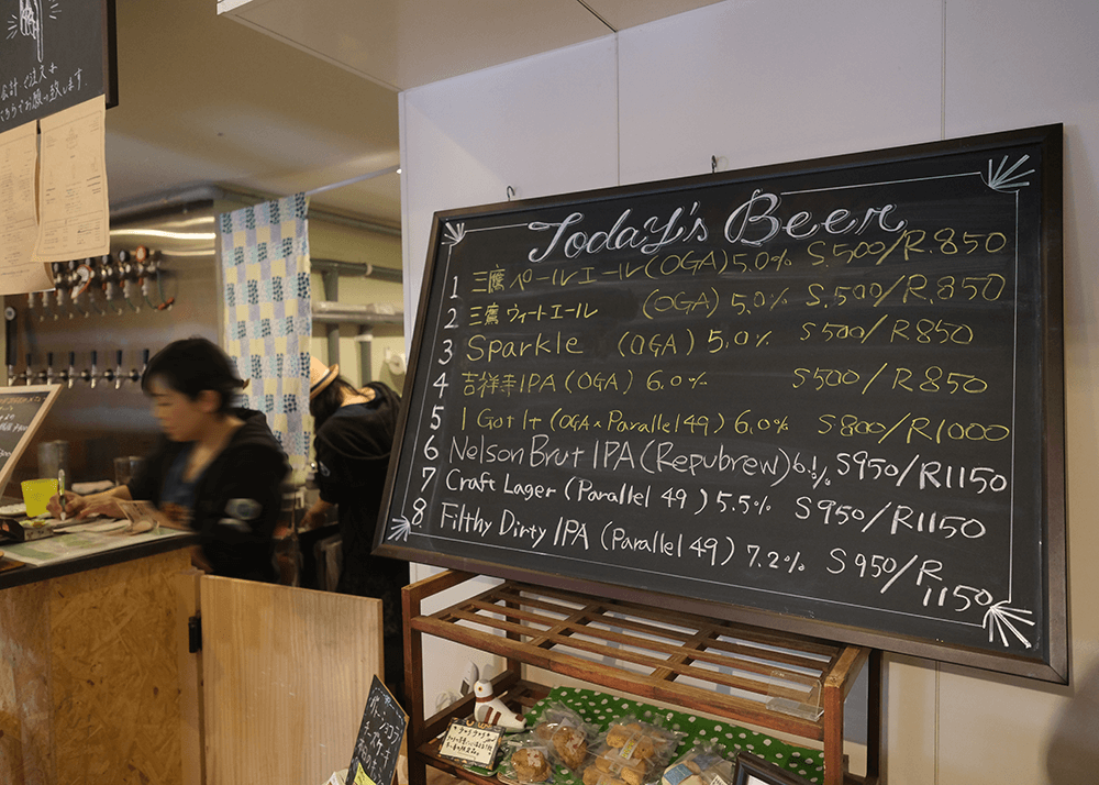OGA BREWING Company @ Cafe HOOOP(カフェ・フープ)