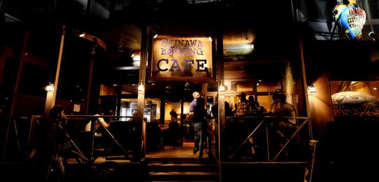 OKINAWA BREWING CAFE(沖縄ブルーイングカフェ)