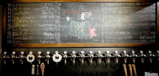Chef & Brewer Repubrew(シェフ&ブルワー リパブリュー沼津)