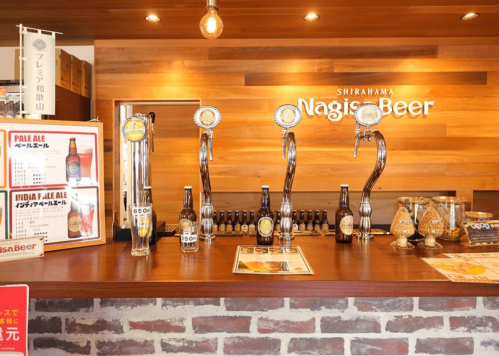 SHIRAHAMA Nagisa Beer(しらはまナギサッビール)