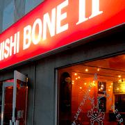SHISHI BONE 2(シシボーン ツー)