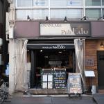 東京駅近くで、まったり昼ビール!SWANLAKE Pub Edo(スワンレイク パブ エド)