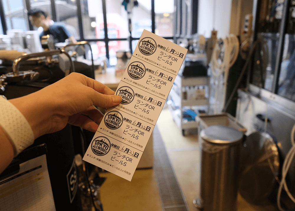 TOKYO ALEWORKS(トーキョーエールワークス)醸造体験