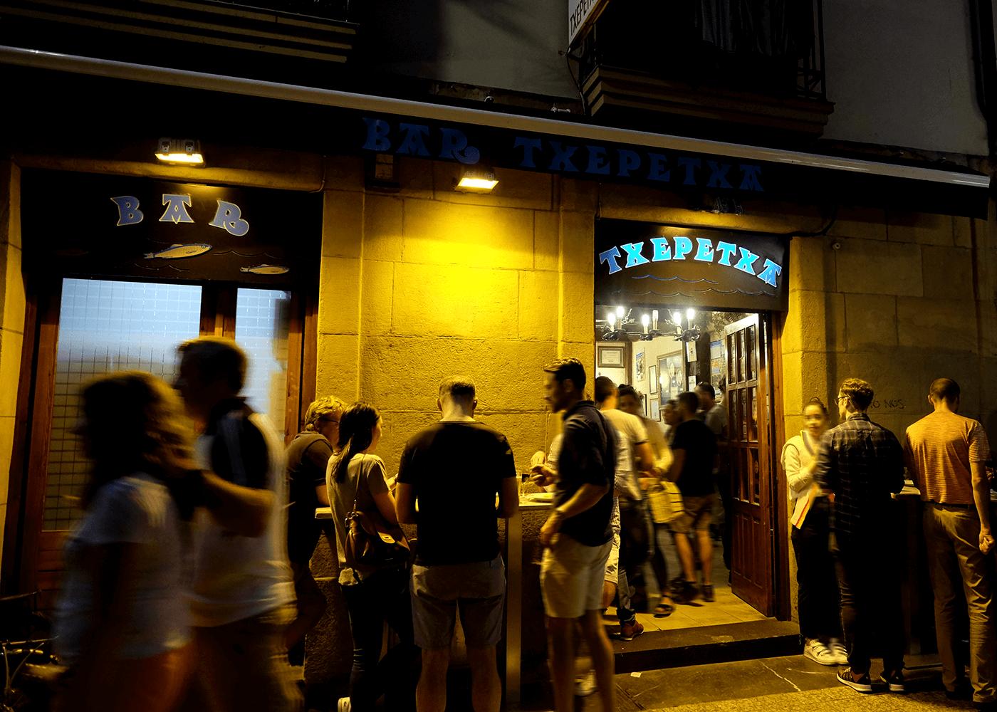 Bar Txepetxa(バル チェペチャ)