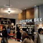 錦糸町パルコのすみだフードホールにShinjuku Beer Brewingを飲みに(ベクタービア)