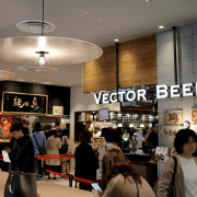 VECTOR BEER(ベクタービア)錦糸町パルコ店