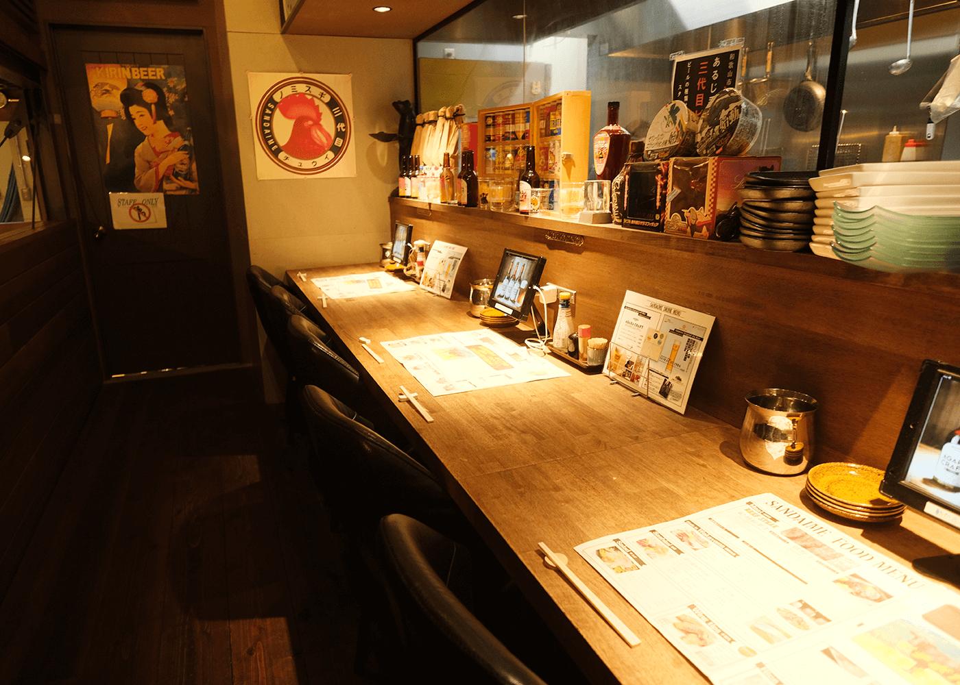 アガラクラフトと和歌山麦酒醸造所 三代目