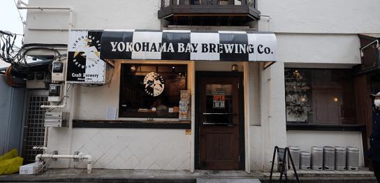YOKOHAMA BAY BREWING(横浜ベイブルーイン)