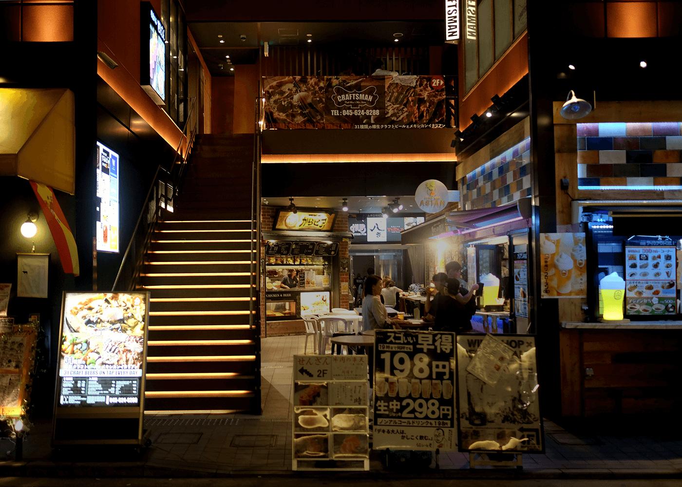 CRAFTSMAN(クラフトマン横浜)